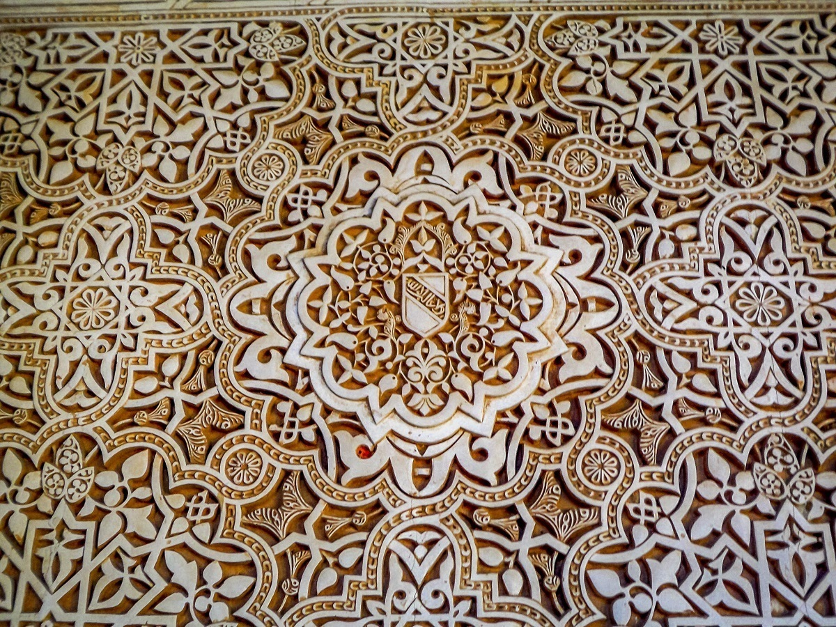 Carvings at the Alhambra in Granada, Spain