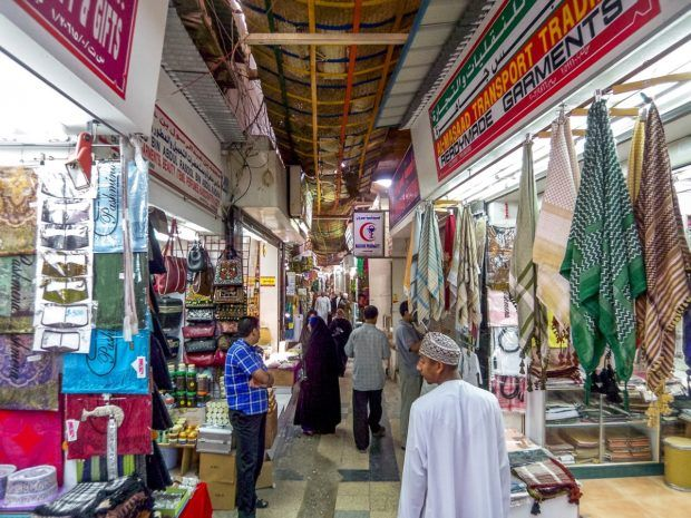 The Muttrah Souq is one of the top attractions in Muscat.  If you are going to go shopping in Muscat, this is the place.