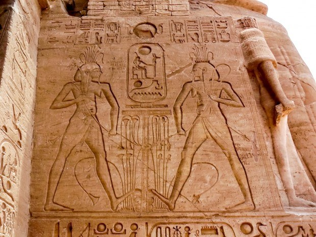 Relief at Abu Simbel