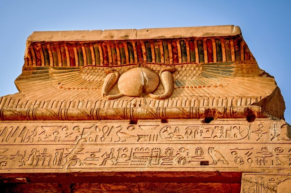 Ra, the sun god at Kom Ombo temple