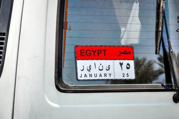 """January 25"" bumper sticker"
