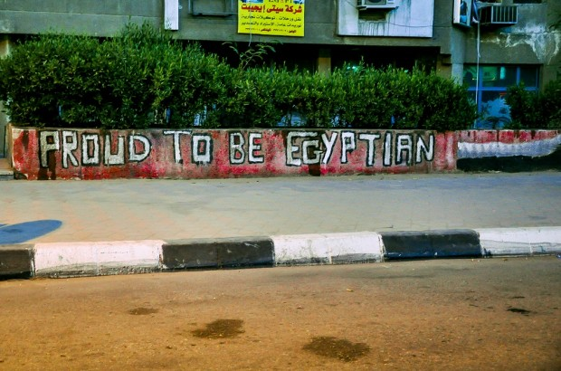 """Proud to be Egyptian"" painted in the colors of the Egyptian flag"