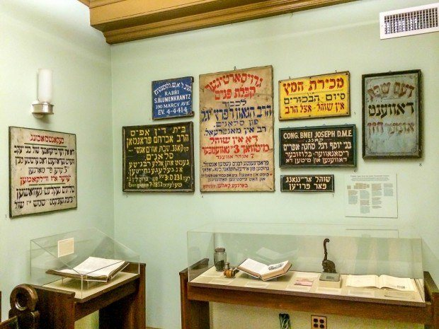 Artifacts of Jewish culture inside the Museum at Eldridge Street on a Walks of New York tour of the Lower East Side