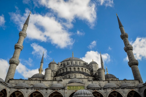 Visiting Istanbul using travel rewards programs.