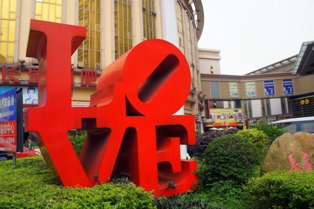 "The Robert Indiana ""LOVE"" sculpture in Dongguan, China."