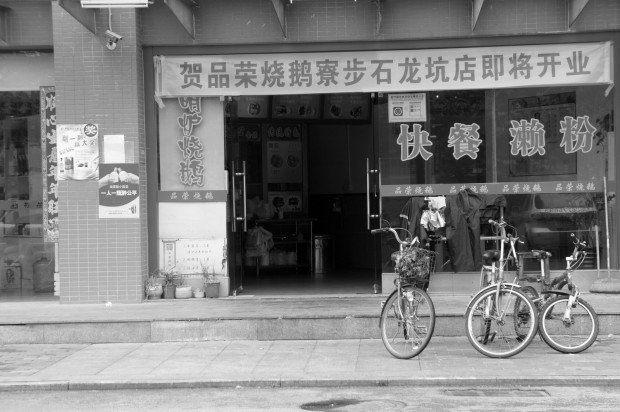 The Local View Dalang Dongguan Expat Life In China