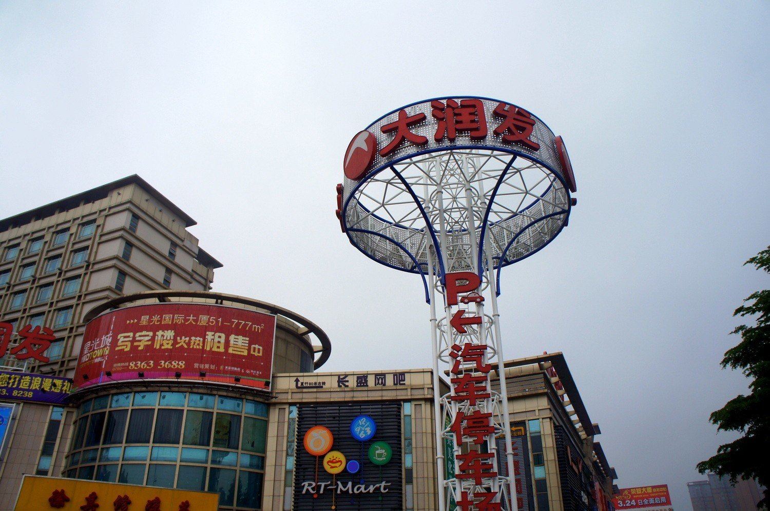 Dongguan city center in China - part of expat Dongguan life.