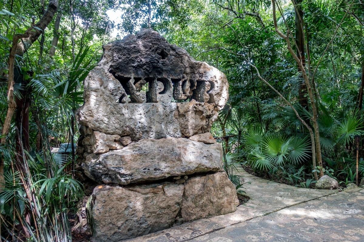 Xplor park sign in Mexico