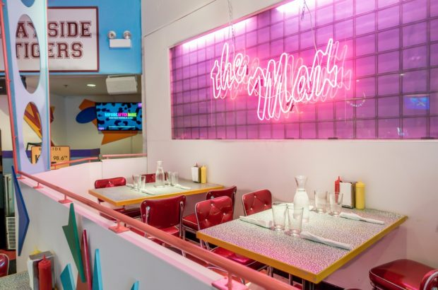 Saved by the Max is a new pop-up restaurant in Chicago inspired by the 90s sitcom Saved by the Bell
