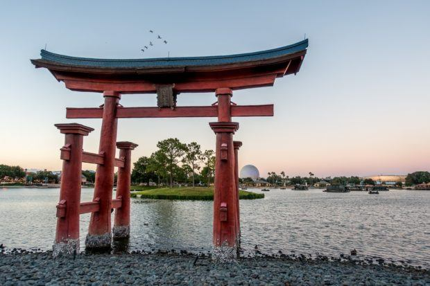 Japan is one of the last stops on the Epcot drink around the world tour